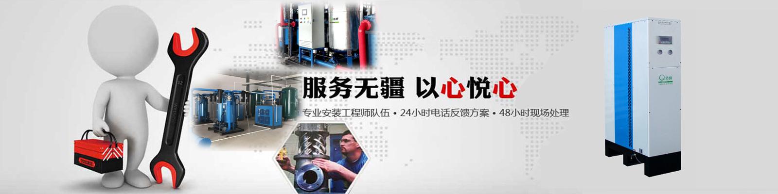 青岛空气压缩机