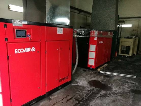 制冷技术公司永磁变频螺杆空压机