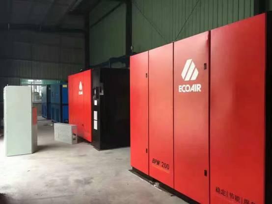 建材公司永磁变频两级压缩螺杆空压机
